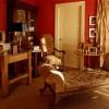 Офис у дома: правила за оформление