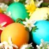 За един различен Великден