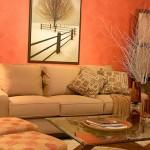 ujut 150x150 - Как да създадем уют в дома си?