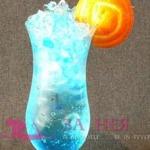 blue moon 150x150 - BLUE MOON (Блу муун)