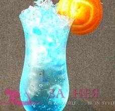 blue moon 228x220 - BLUE MOON (Блу муун)