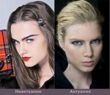 Какво да оставите в козметичната си чантичка за пролетния си макияж и какво не...