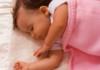 Ако бебето не спи…