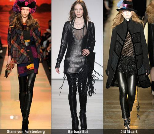 2 011 - Какви кожени панталони да изберете тази есен