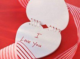 4 266x196 - 4 малки идеи за Свети Валентин