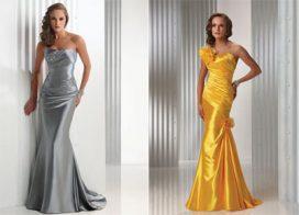 Идеалната рокля за бала...