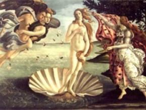 rv 290x220 - Венера