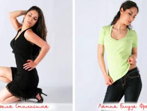 drehi online 1 290x220 - Модерни и това лято с магазин за дрехи онлайн SpiralFashion.com