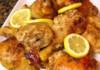 Пилешки бутчета с лимон и джинджифил