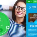 cashcredit 150x150 - Сайт за кредити с редизайн – интуитивен и лесен за употреба