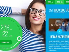 cashcredit 290x220 - Сайт за кредити с редизайн – интуитивен и лесен за употреба
