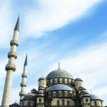 turciq 150x150 - Ето какво да НЕ правите, ако сте на екскурзия в Турция