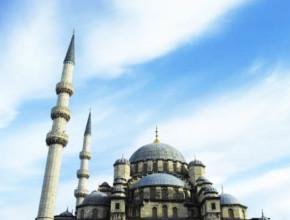 turciq 290x220 - Ето какво да НЕ правите, ако сте на екскурзия в Турция