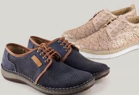 obuvki 288x196 - Дълбоко потапяне в света на обувките