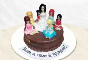 mominsko parti 288x196 - Идеалното моминско парти: интересна торта, приятна компания и много смях