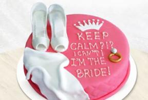 torta2 288x196 - Идеалното моминско парти: интересна торта, приятна компания и много смях