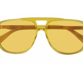 1 cvetni 290x220 - Най-разпространените модели слънчеви очила през това лято